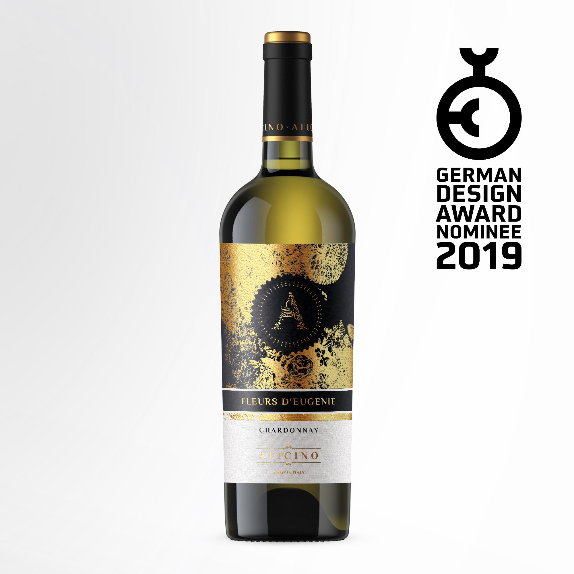German design award nominee 2019